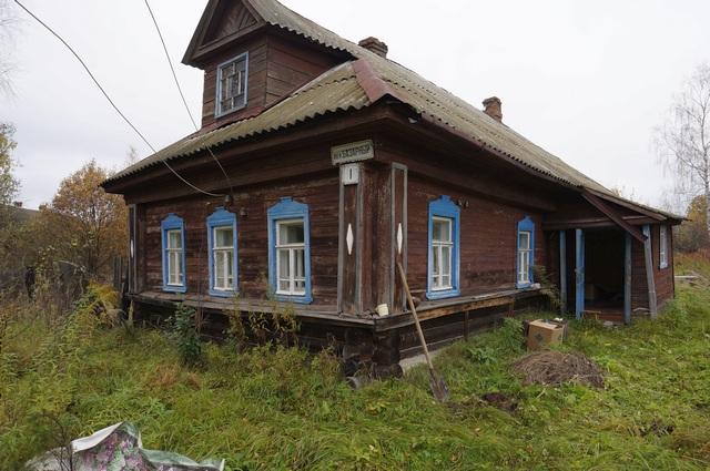 П.некоуз ярославской области- дом престарелых дом престарелых алматинская область